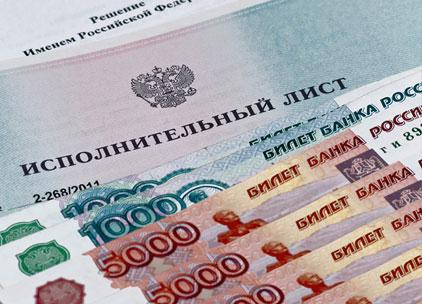 Взыскание долгов ЮК Барс